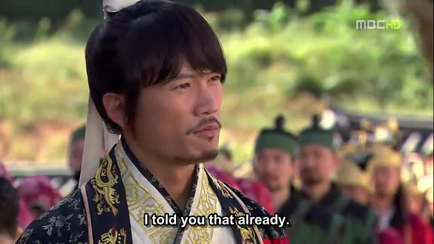 Kim Soo Ro 19