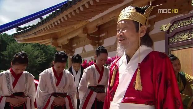 Kim Soo Ro 24