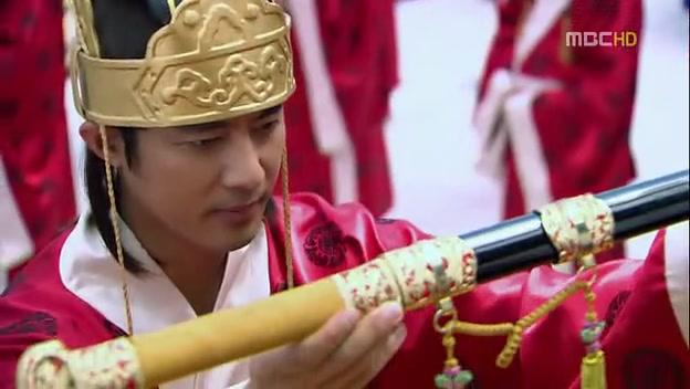 Kim Soo Ro 28