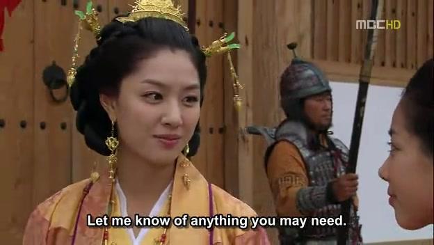Kim Soo Ro 73