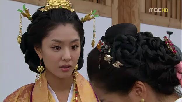 Kim Soo Ro 74