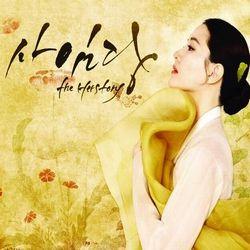پخش سریال کره ای سایمدانگ از شبکه تماشا