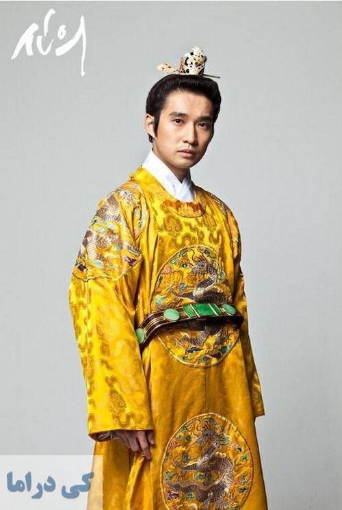 عکس امپراطور گونگ مین