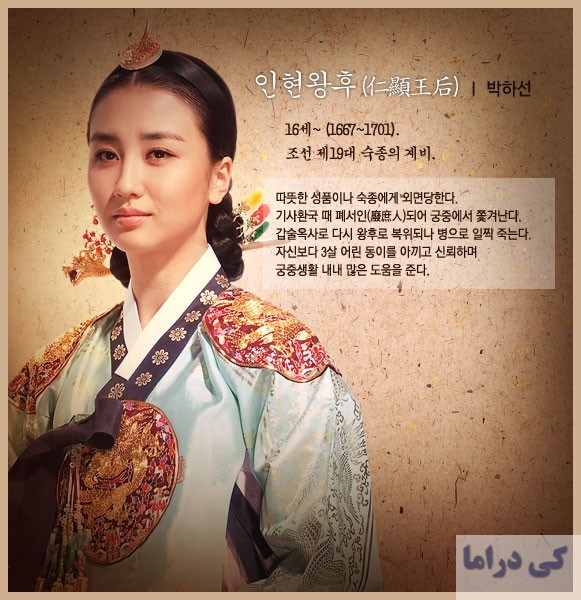 عکس ملکه این هیون