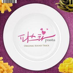 دانلود موسیقی متن سریال کره ای پاستا